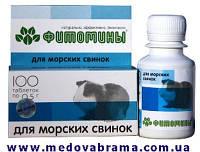 Фитомины для морских свинок, Веда, Россия (100 таблеток)