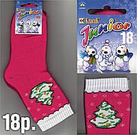 """Детские носки новогодние с махрой внутри тёплые """"Класик"""" Украина  тёмно розовые 18 размер"""