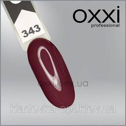 Гель-лак Oxxi Professional №343 (марсала, эмаль), 10 мл, фото 2