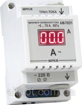 Амперметр в корпусе для крепления на  DIN-рейку (0,0-100,0А) АМ-100/D01