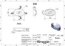 Умывальник MIRAGGIO EVORA матовый с литого мрамора, фото 2