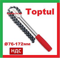 Toptul JJAH2003. 76-172 мм. Съемник масляного фильтра, цепной, ключ для снятия