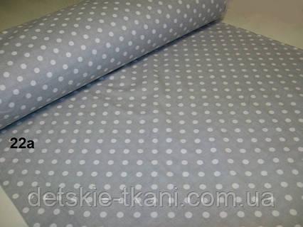 Ткань с горошком 1 см белого цвета на сером (№22а).
