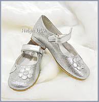 Туфельки дитячі срібні для карнавального костюму. ПРОКАТ лише з костюмами - 26 р. (16.5 см)