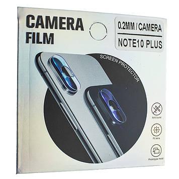 Защитное стекло Mirror для камеры Samsung Galaxy Note 10 Plus SM-N975 Прозрачный
