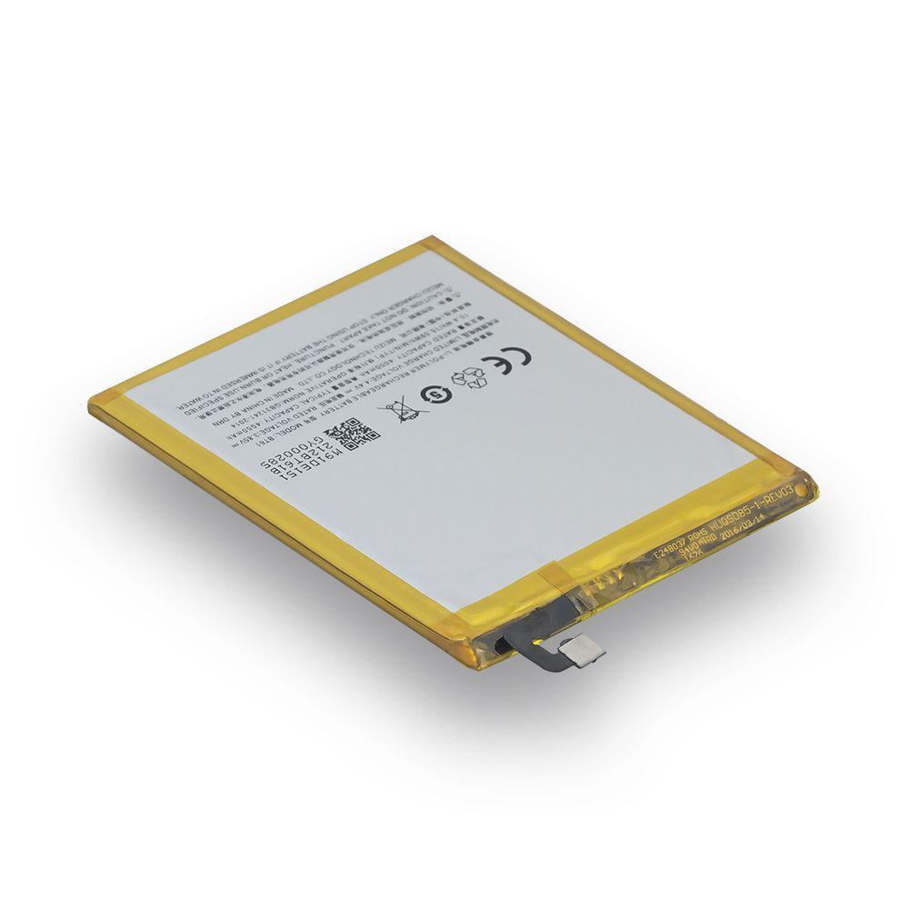 Акумуляторна батарея Quality BT61 для Meizu M3 Note L681H (L версія)