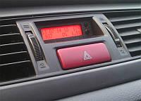 Циклон Mitsubishi Lancer 9 встраиваемый маршрутный компьютер Мицубиши Ланцер 9
