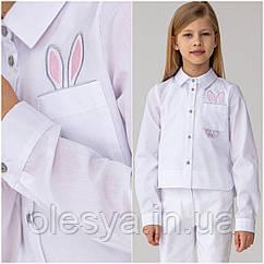 Блузка школьная для девочек Catrin тм BrilliAnt Размеры 128- 152
