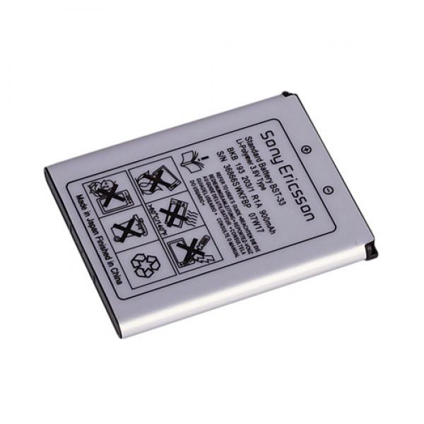 Акумуляторна батарея Quality BST-33 для Sony Ericsson W958