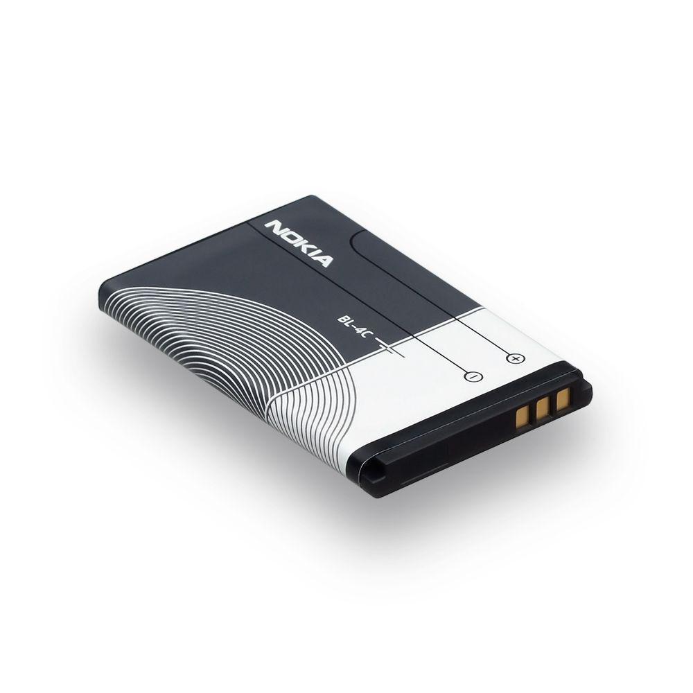 Акумуляторна батарея Quality BL-4C для Nokia 6131
