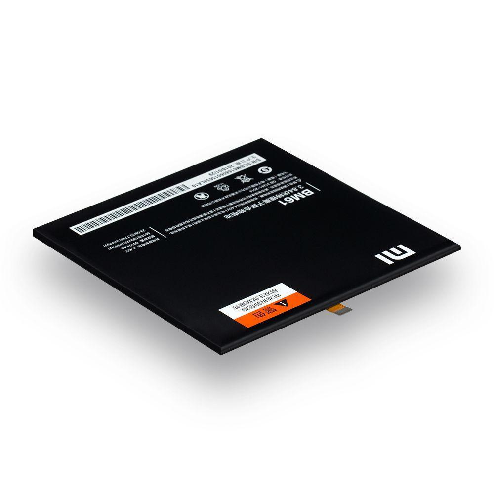 Аккумуляторная батарея Quality BM61 для Xiaomi Mi Pad 2