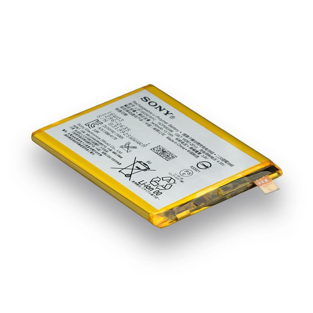 Акумуляторна батарея Quality LIS1605ERPC для Sony Xperia Z5 Premium E6833, E6853, E6883