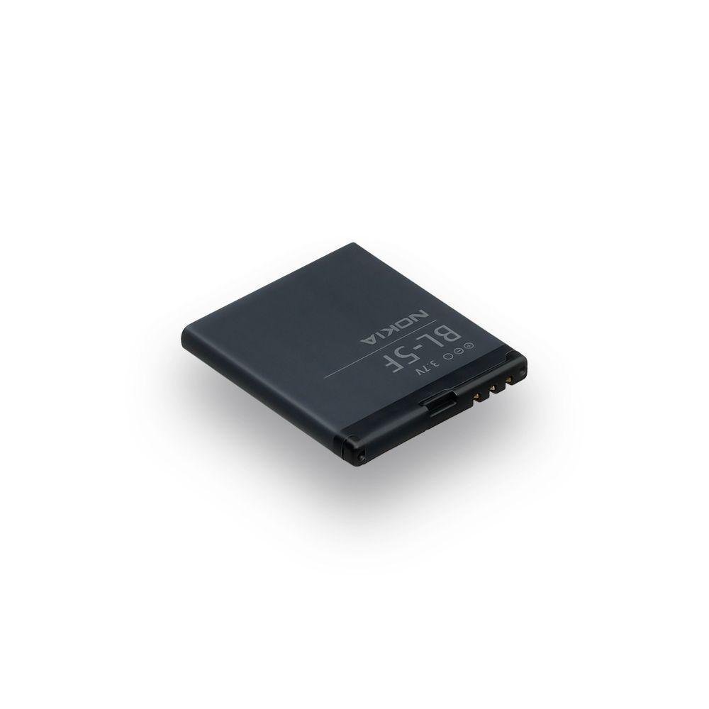 Акумуляторна батарея Quality BL-5F для Nokia N93i