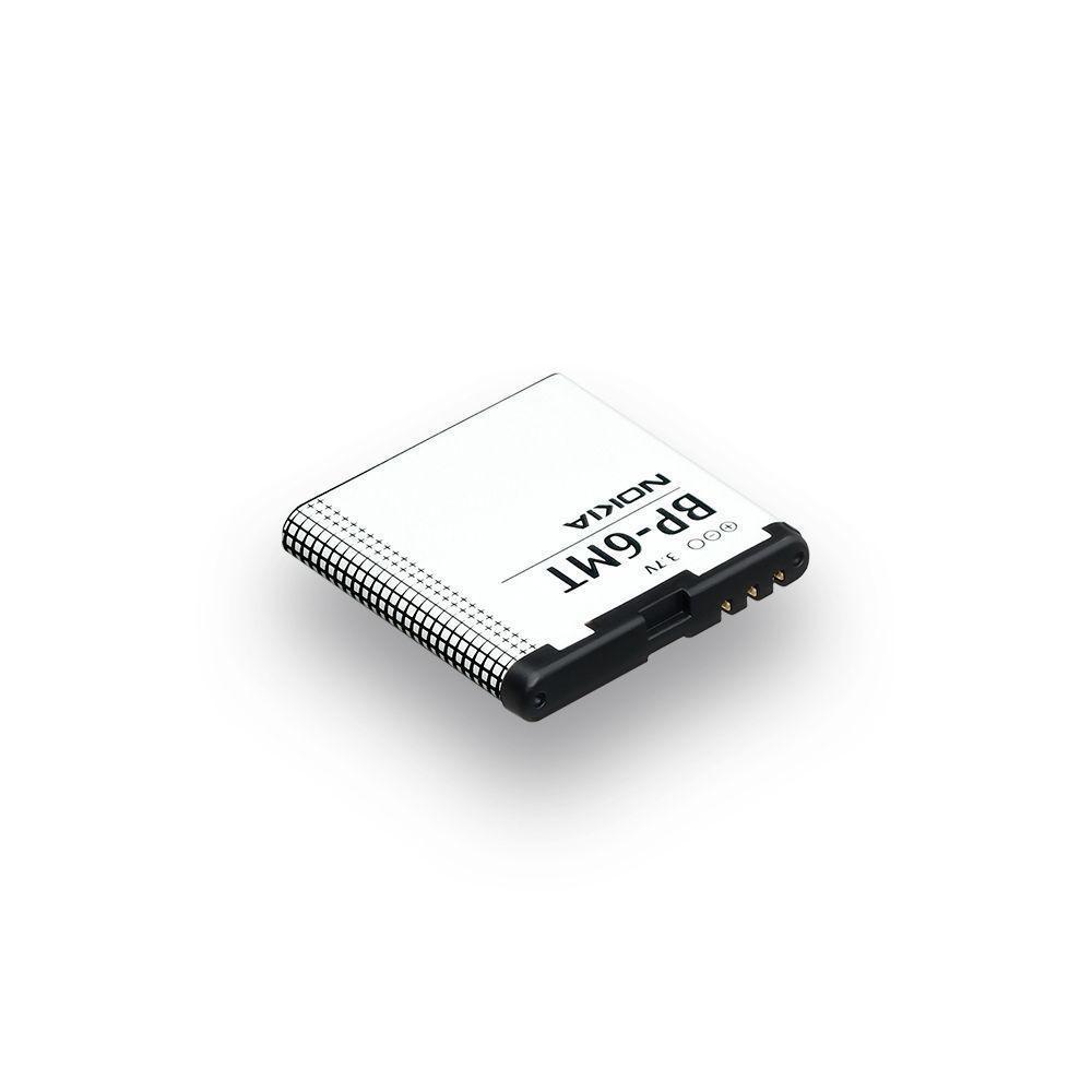 Аккумуляторная батарея Quality BP-6MT Nokia E51