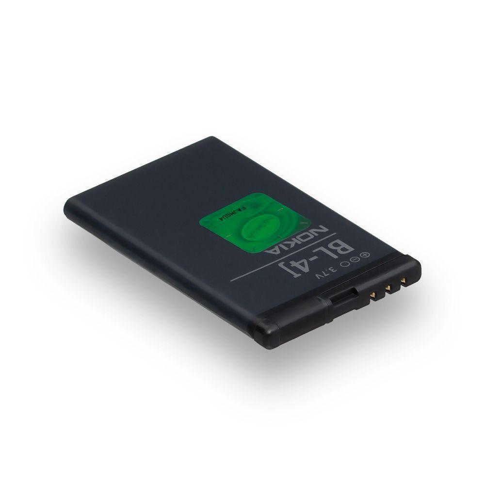 Акумуляторна батарея Quality BL-4J для Nokia Lumia 620