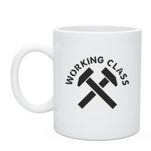 Кружка Working class рабочий класс