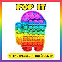 Амонг Ас игрушка антистресс Поп Ит Pop it Among Us интересный подарок для детей, сенсорная игрушка космонавт