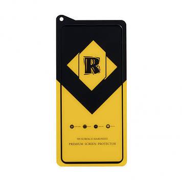 Защитное стекло Film Ceramic Yellow для Huawei P40 Lite E Чёрный