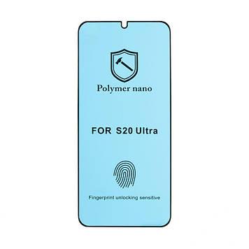 Захисне скло Mirror Nano для Samsung Galaxy S20 Ultra SM-G988 Чорний