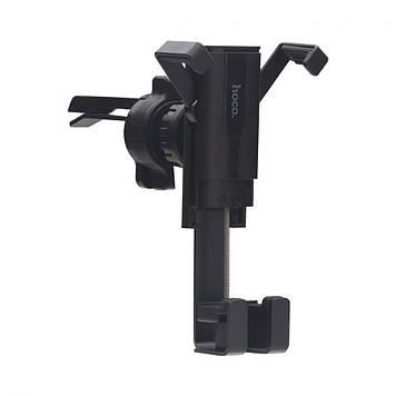 Автомобильный держатель Hoco CA72 система фиксации телефона Чёрный