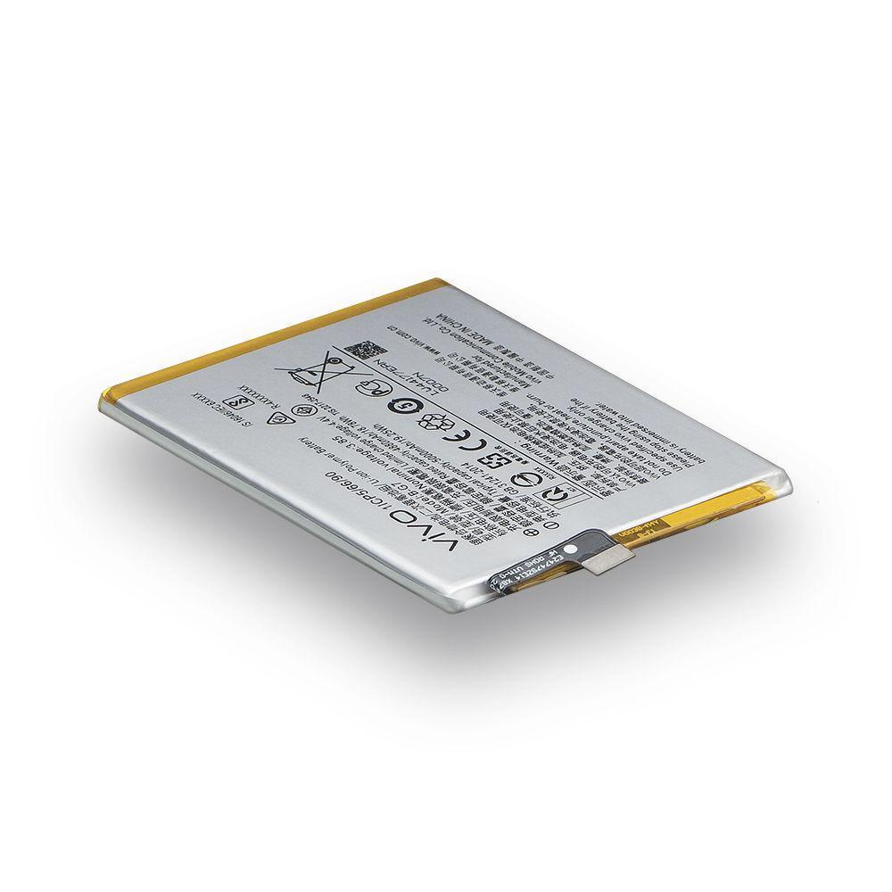 Акумуляторна батарея Quality B-G7 для Vivo Y17