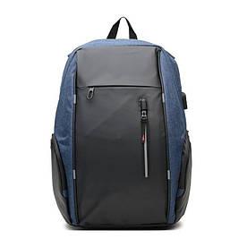 Мужской рюкзак CV11322navy