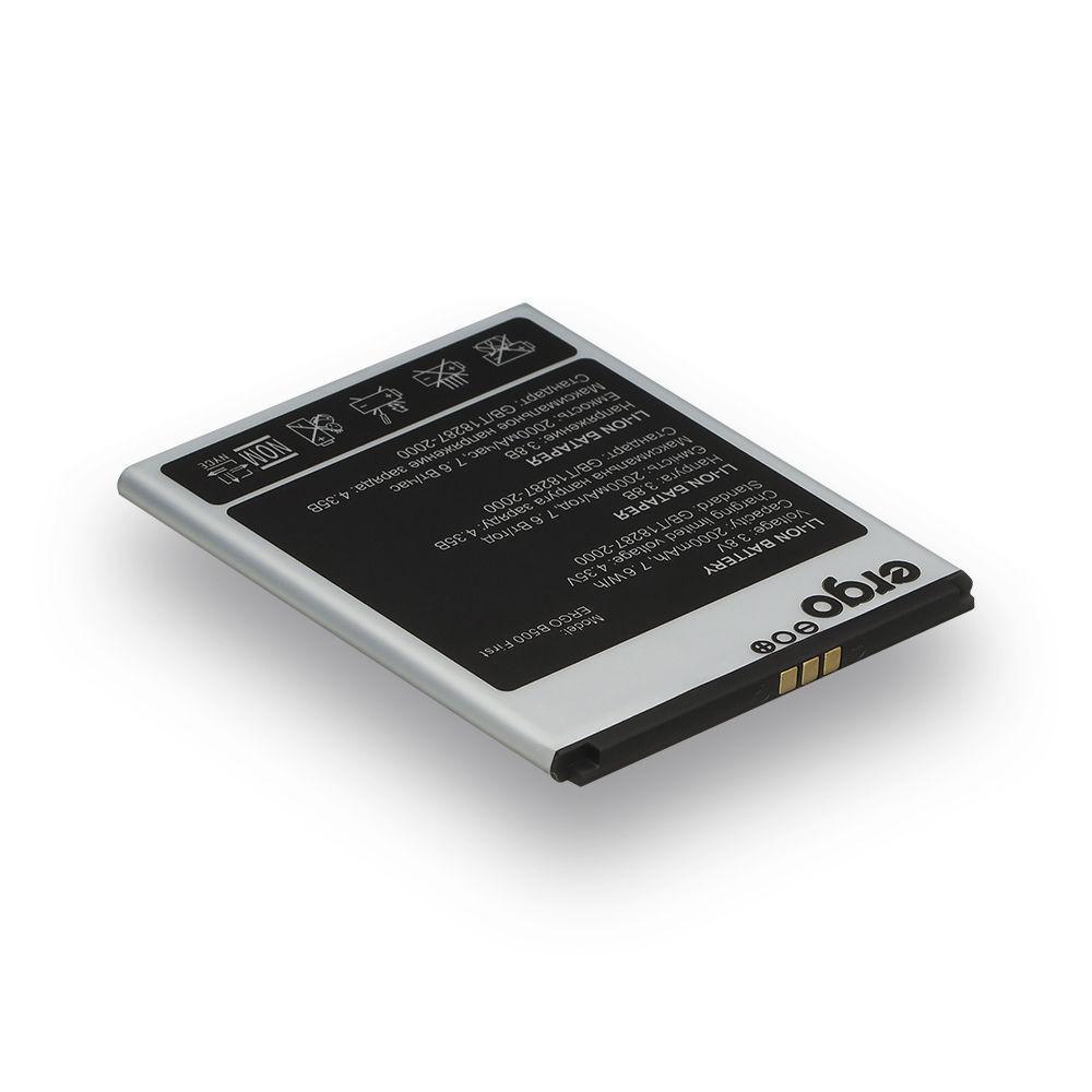 Акумуляторна батарея Quality для Ergo A550 Maxx DS