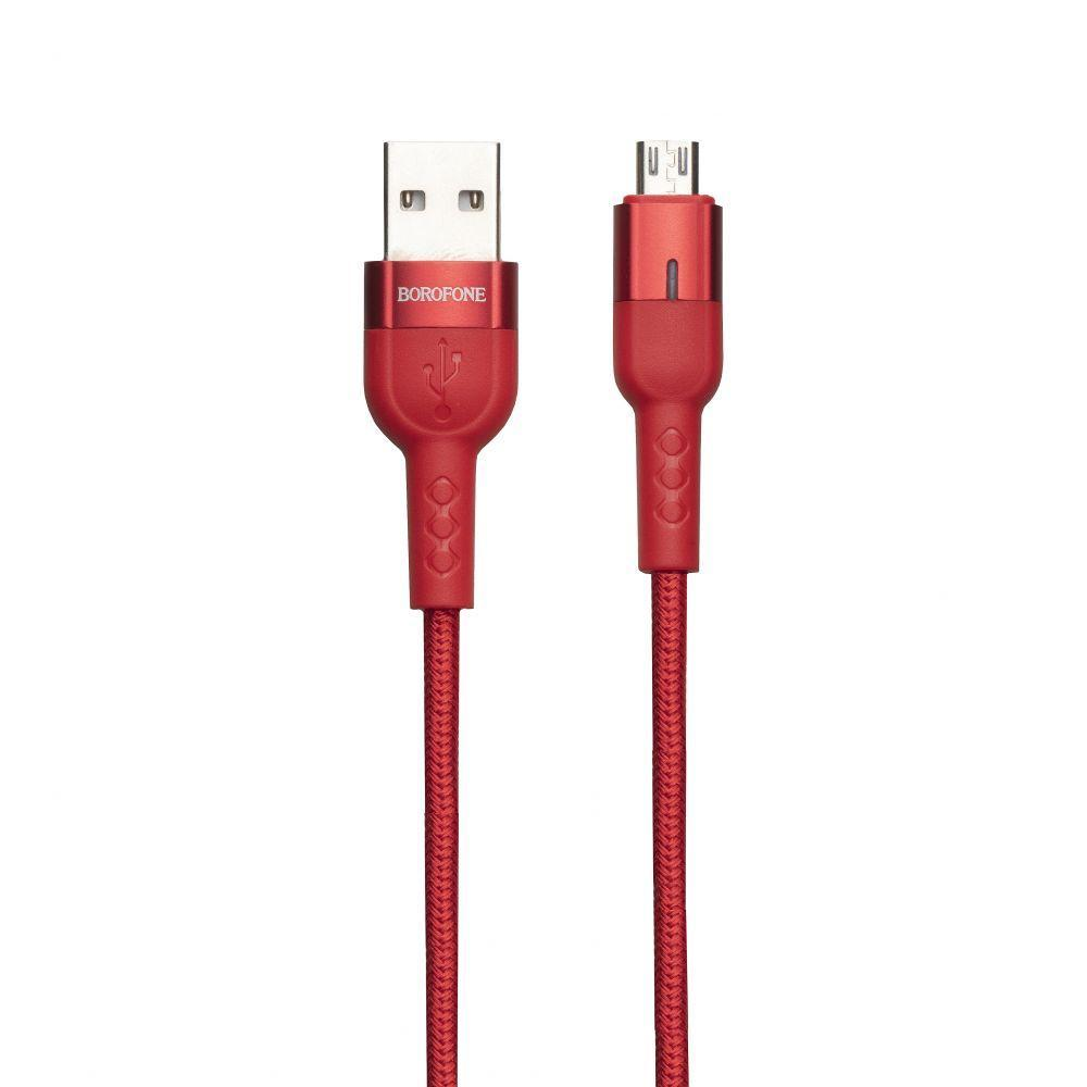 Кабель USB Borofone BU17 Starlight USB - Micro USB Красный