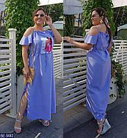 Платье BE-9440
