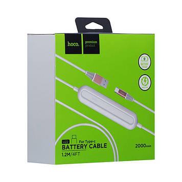 Портативная батарея Power Bank Hoco U22 2000 mAh Type C Cable Белый