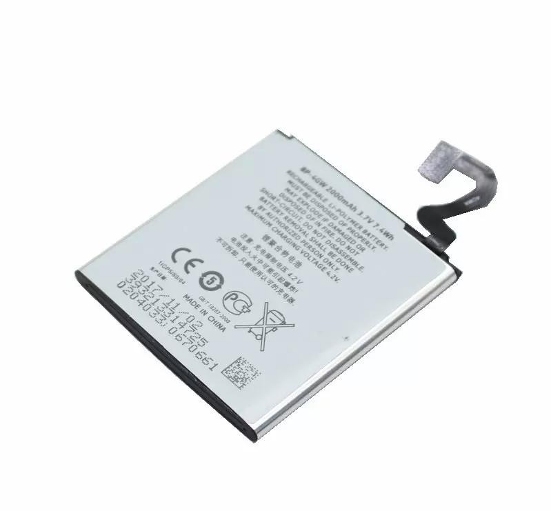 Аккумуляторная батарея Quality BP-4GW для Nokia Lumia 920