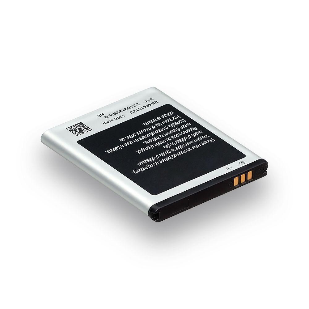 Акумуляторна батарея Quality EB494353VU для Samsung Wave 575 GT-S5750