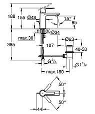 Змішувач для умивальника Grohe Lineare (32109001), фото 3