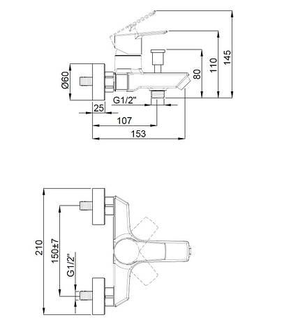 Змішувач для ванни Adell Neon (15710501) хром, фото 2