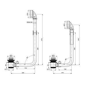 Сифон зовнішній металевий для ванн 12-22-706 і 12-22-314, VOLLE 90-00-016, фото 2