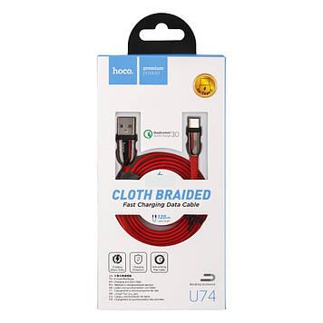 Кабель USB Hoco U74 Grand USB - Lightning Красный