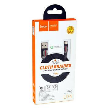 Кабель USB Hoco U74 Grand USB - Type C Черный