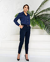 Костюм женский стильный (брюки+блуза в тон), арт 600+601, цвет синий