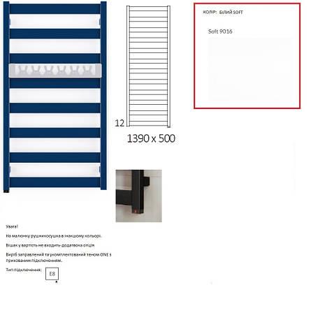 Полотенцесушитель электрический Terma Vivo One 1390*500 белый SOFT (WWVON139050KS96E8P), фото 2