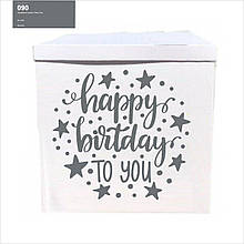 Оракал Happy Birthday to you срібний на коробку розміром 70*70см