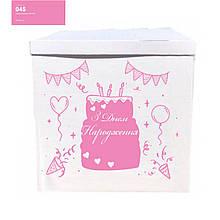 """Оракал """"З днем народження"""" рожевий на коробку розміром 70*70см"""