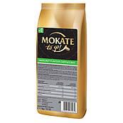 Капучино ореховый Mokate Hazelnut, 1кг, Польша
