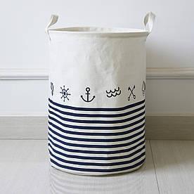 Корзина для игрушек, белья, хранения на завязках Море Berni Home