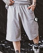 Мужские летние оверсайз шорты Player Oversize Grey серого цвета