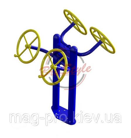 Тренажер для мышц рук плечевого пояса BruStyle SG122, фото 2