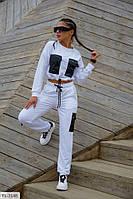 Молодежный спортивный костюм  р-ры 42-48 арт. 30150