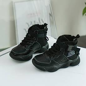 Дитячі кросівки Arseve (30)