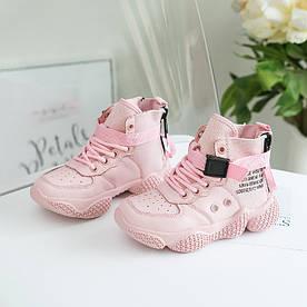Кросівки для дівчинки Arseve (29)