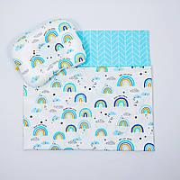 "Комплект в коляску BabySoon ""Радуга"" одеяло 65 х 75 см подушка 22 х 26 см цвет голубой, фото 1"