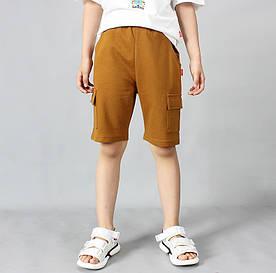 Шорти дитячі Basic, коричневий AKL (140)